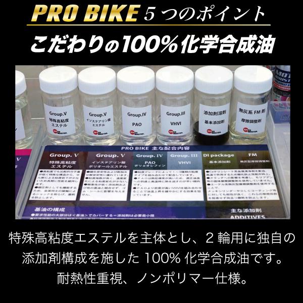 PRO-BIKE-600-9