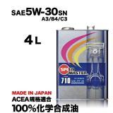 code710【5w-30】a3/b4/c3 4l spl.fm剤配合 100%化学合成油