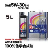 code710【5w-30】5l a3/b4/c3 5l spl.fm剤配合 100%化学合成油