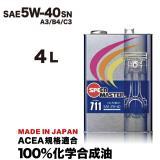 code711【5w-40】a3/b4/c3  4l 100%化学合成油 acea規格適合