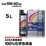 code711【5w-40】a3/b4/c3  5l 100%化学合成油 acea規格適合