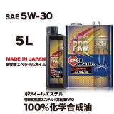 PRO RACING 【5W-30】5L 特殊高粘度エステル+高粘度PAO他 100%化学合成油